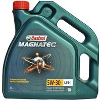 Автомобильное масло Castrol Magnatec 5w30 А3/В4 NEW 4л.
