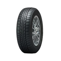 Автомобильная шина Tunga Zodiak 2 PS-7 175/65 R14 86T